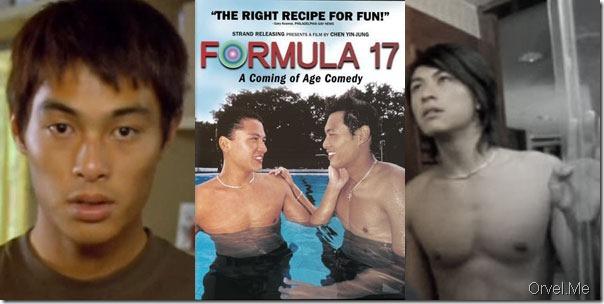 f17-fi