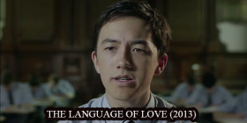 THE LANGUAGE OF LOVE (2013)