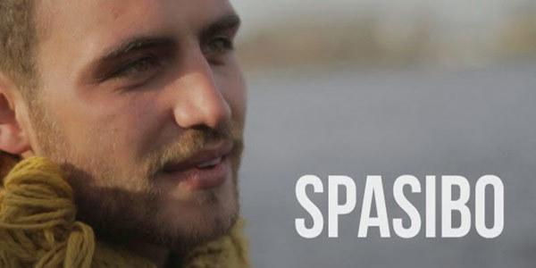 SPASIBO (2012)–Thank You