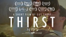 Thirst (2015) Short film by Guy Sahaf