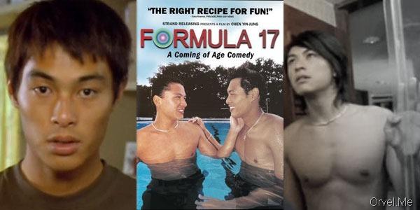 reddy freddy gay movie